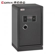 齐心BGX-78I家用办公保管柜加固电子密码