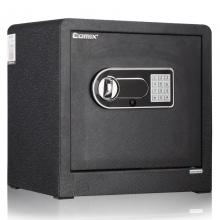 齐心BGX-38DS A3钢板电子密码保险柜保险箱高380mm