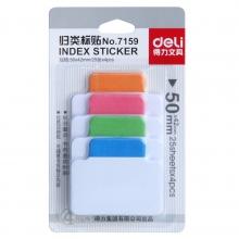deli得力7159彩色归类标签分类索引纸办公文具用品25张*4色
