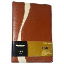 博文 5800  18K 120张 250*175MM PU面料笔记本