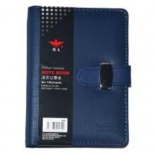 博文7803正品 高级仿皮软面商务会议活页多色笔记本可换芯A6/60K