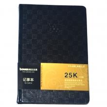 博文2510 圆脊精装 PU笔记本 25K 172张 单本装