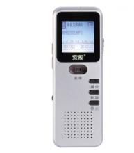 索爱 DVR-328 录音笔 8GB 外放音乐全智能高清降噪 银色