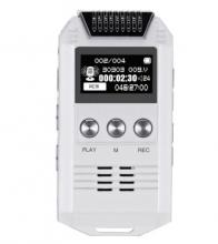 索爱(soaiy) DVR-398 高清降噪录音笔(50米远距 PCM线性电话录音声控 变速播放 外放MP3 超长录音) 白色