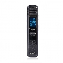 索爱 DVR-338( 8G) 录音笔 mp3播放器 超长待机 微型 高清 降噪复读