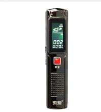 索爱 DVR-868 录音笔 专业微型高清录音 商务会议学生采访录音 黑色