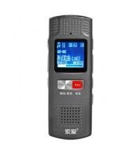 索爱 DVR-358 录音笔 微型 全智能一键录音\播放支持歌词显示 灰色