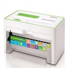齐心 (COMIX) S131 多功能桌面型碎纸机(碎卡\碎光盘\4级保密\续航3min)