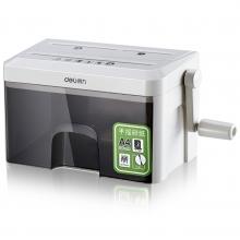 得力 DELI 9934 多功能环保手摇式碎纸机 碎纸/碎卡/碎光盘/4级保密 白色