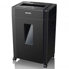 得力 DELI 33043 高保密专业办公碎纸机 超静音全能时尚碎纸机 碎纸、碎卡、碎光盘