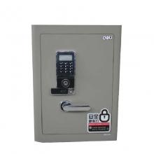得力4013电子密码保管箱 家用办公大号保险箱