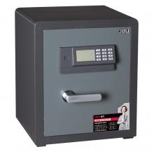 得力(deli)家用电子密码保管箱3623(银灰色)