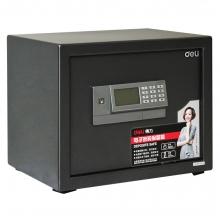 得力(deli)家用迷你电子密码保管箱3652(银灰色)