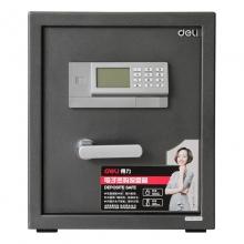 得力(deli)家用电子密码保管箱3653(银灰色)