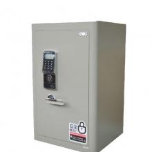 得力4015电子密码保管箱 家用办公大号保险箱