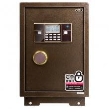 得力 DELI 33031 大后卫电子密码保管箱 双保险错码报警