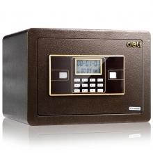 得力 DELI 33036 小管家精致电子密码保管箱 密码钥匙双保险可装A4