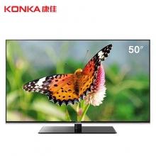康佳(KONKA) LED50X1200AF 50英寸 全高清网络智能液晶电视