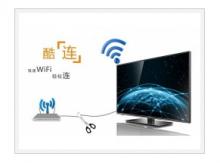 创维Skyworth49E361W49英寸 LED 安卓智能 网络WIFI 液晶电视