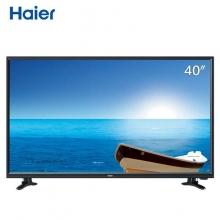 海尔(Haier) H40E12 50英寸 全高清 LED液晶电视机