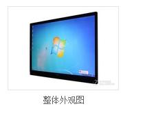 创维Skyworth70E91FM-U70英寸 LED 液晶电视
