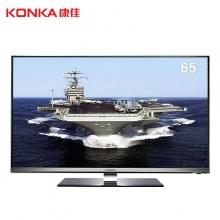 康佳(KONKA) LED65X9600UE 65英寸 3D 4K超高清液晶电视
