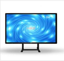 创维(Skyworth)84E99UD-U84英寸LED液晶电视