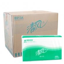 清风200抽擦手纸整箱装(20包/箱)B913A