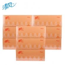 清风 B338AF盒抽200抽 抽纸 纸巾 原木纯品 盒装面巾纸