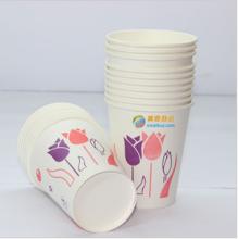 绿奥纸杯 一次性纸杯210g/230g/250g/280g合适热水一包50个