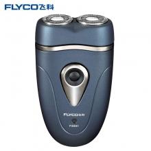 飞科(FLYCO) 剃须刀 FS801 充电式 双刀头