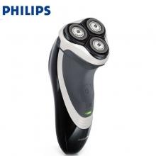 飞利浦(PHILIPS) PT721 充电式三刀头 电动剃须刀