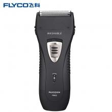 飞科(FLYCO) 剃须刀 FS622 充电式 单刀头