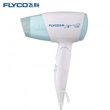 飞科(FLYCO) 电吹风 FH6223 蓝色 恒温设计