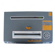 金典GD-9809专业电动办公碎纸机 超大容量6级保密