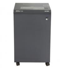 金典GD-9808专业办公碎纸机 A3碎纸超大容量(单次25张/超静音/可碎光盘)
