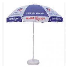 天堂伞503A 2.8米直径户外太阳伞