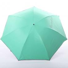 天堂伞白百合三折防紫外线遮阳晴雨伞