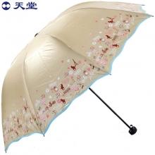 天堂伞 黑漆钢骨晴雨伞 黑涤彩胶太阳伞 三折遮阳伞33190完美旅行