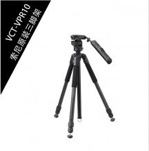 索尼(SONY)VCT-VPR10 含遥控器摄像机相机三角架 云台AX100E AXP35