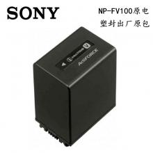 Sony/索尼NP-FV100摄像机PJ820 AX100 PJ790 CX900E原装电池