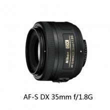 Nikon/尼康 AF-S DX 尼克尔 35mm f/1.8G 自动对焦镜头