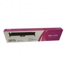 映美BP-900KII原装色带框(含芯)原装正品 JMR128存折打印机适用
