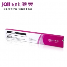 映美原装针式打印机色带耗材JMR121 FP-5900KII 8400KIII DP750