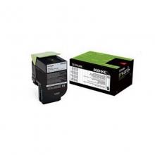 利盟原装 80C8HKE 黑色碳粉盒(高容)