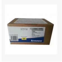 联想 原装正品 联想LENOVO LD231C青色硒鼓