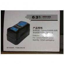 联想RJ600N/610N打印机光墨盒610/631/632/633 青色