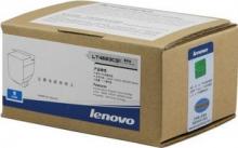 联想 Lenovo LT4683C C8300N MC8300DN C8700DN 青色墨粉盒
