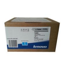 原装联想LT231C正品墨粉盒青色