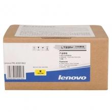 联想(Lenovo)墨粉盒LT231Y(黄色)